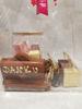 Afbeeldingen van Pakket Boekentasje- 14.20€