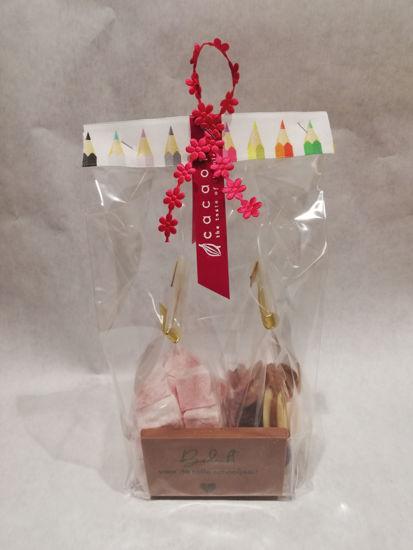 Afbeeldingen van Pakket 2 zakjes + Bedankt voor het toffe schooljaar- 9.40€